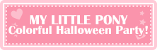 MY LITTLE PONY halloweenparty