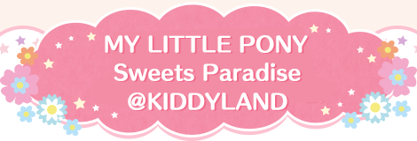 MY LITTLE PONYSweets Paradise @KIDDYLAND